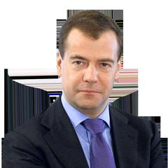 Написать письмо медведеву лично