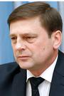 Олег Николаевич Остапенко