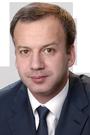 Аркадий Владимирович Дворкович