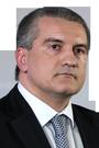 Сергей Валерьевич Аксёнов