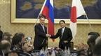 Состоялось заседание Российско-Японской межправительственной комиссии по торгово-экономическим вопросам