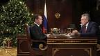 Встреча Дмитрия Медведева с генеральным директором – председателем правления акционерного общества «Росгеология» Сергеем Горьковым