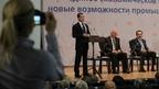 Дмитрий Медведев принял участие во втором бизнес-форуме «Единое экономическое пространство: новые возможности промышленного развития»