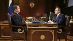 Встреча Дмитрия Медведева с ректором Санкт-Петербургского государственного университета Николаем Кропачевым