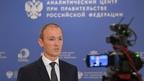 Дмитрий Григоренко провёл заседание Наблюдательного совета группы «ВЭБ.РФ»