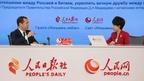 Dmitry Medvedev's online news conference in Beijing
