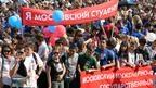 Приветствие участникам XIII Парада московского студенчества