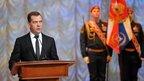 Дмитрий Медведев принял участие во Всероссийском сборе руководящего состава МЧС и сил гражданской обороны