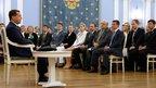 Встреча с участниками федеральной программы «Подготовка и переподготовка резерва управленческих кадров (2010–2015 годы)»