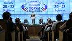 XI Сочинский инвестиционный форум