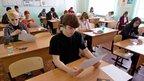 Селекторное совещание о готовности системы образования к проведению ЕГЭ в 2014 году