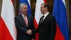 Встреча Дмитрия Медведева с Федеральным президентом Австрии Хайнцем Фишером