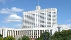 Основные направления деятельности Правительства Российской Федерации на период до 2024 года