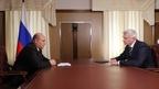 Встреча Михаила Мишустина с губернатором Магаданской области Сергеем Носовым