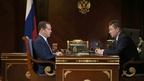 Встреча Дмитрия Медведева с председателем правления ПАО «Газпром» Алексеем Миллером
