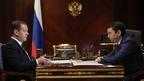 Встреча Дмитрия Медведева с губернатором Мурманской области Андреем Чибисом