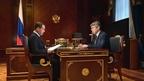 Встреча Дмитрия Медведева с главой Республики Бурятия Алексеем Цыденовым