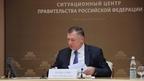 Марат Хуснуллин провёл совещание по вопросам ликвидации последствий наводнения в Иркутской области