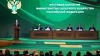 Алексей Гордеев принял участие в итоговой коллегии Минсельхоза России