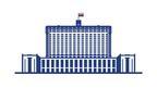 О состоянии исполнения поручений Правительству Российской Федерации, содержащихся в указах Президента Российской Федерации от 7 мая 2012 года №№596–606, и связанных с ними поручений и указаний
