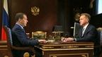 Встреча Дмитрия Медведева с председателем Внешэкономбанка Игорем Шуваловым