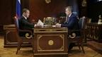 Встреча Дмитрия Медведева с генеральным директором  АО «Гознак» Аркадием Трачуком