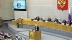Антон Силуанов выступил на пленарном заседании Государственной Думы