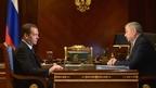 Встреча Дмитрия Медведева с губернатором Калужской области Анатолием Артамоновым