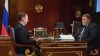 Встреча Дмитрия Медведева с руководителем Федеральной антимонопольной службы Игорем Артемьевым