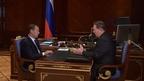 Встреча Дмитрия Медведева с губернатором Курской области Александром Михайловым