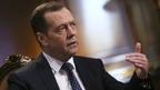 Интервью Дмитрия Медведева болгарской газете «Труд»