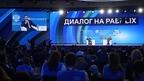 Александр Новак: Чтобы оставаться лидерами на мировых рынках, важно работать над диверсификацией энергетики