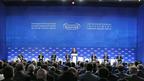 XIV Сочинский инвестиционный форум