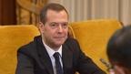 Интервью Дмитрия Медведева китайской газете «Жэньминь Жибао»