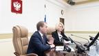 Виктория Абрамченко представила коллективу ведомства нового главу Минприроды Александра Козлова