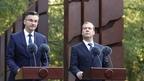 Дмитрий Медведев и Марьян Шарец открыли памятник словенцам, погибшим на российской земле в годы Первой и Второй мировых войн