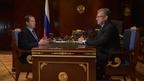Встреча Дмитрия Медведева с заместителем председателя Экономического совета при Президенте России Алексеем Кудриным