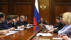 Встреча Дмитрия Медведева с руководством фракции партии «Единая Россия» в Государственной Думе