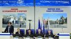 Делегация коллегии Военно-промышленной комиссии проинспектировала ход диверсификации оборонных предприятий Нижегородской области