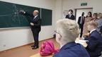 Михаил Мишустин посетил Физтех-лицей имени П.Л.Капицы в Московской области