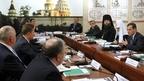 Заседание Попечительского совета фонда по восстановлению Ново-Иерусалимского монастыря