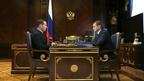 Встреча Дмитрия Медведева с заместителем Министра сельского хозяйства – руководителем Федерального агентства по рыболовству Ильёй Шестаковым
