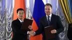 Состоялось четвёртое заседание Межправительственной Российско-Китайской комиссии по инвестиционному сотрудничеству
