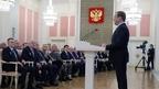 Дмитрий Медведев поздравил лауреатов премий Правительства в области науки и техники и в области науки и техники для молодых учёных