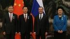Дмитрий Медведев вручил государственные награды Российской Федерации гражданам Китайской Народной Республики