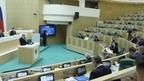 Дмитрий Чернышенко выступил на заседании Совета Федерации в рамках правительственного часа