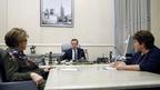 Встреча Дмитрия Медведева с руководителем Россотрудничества Любовью Глебовой и президентом Российской академии образования Людмилой Вербицкой