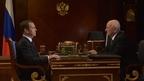 Встреча Дмитрия Медведева с губернатором Оренбургской области Юрием Бергом