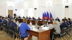 Совещание о мерах по обеспечению сбалансированного социально-экономического развития субъектов Российской Федерации
