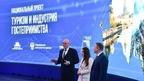 Дмитрий Чернышенко: На базе Координационного центра организуем взаимодействие с регионами по применению инструментов нацпроекта в сфере туризма